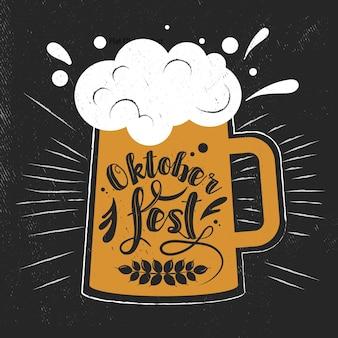 Oktoberfest disegnato a mano