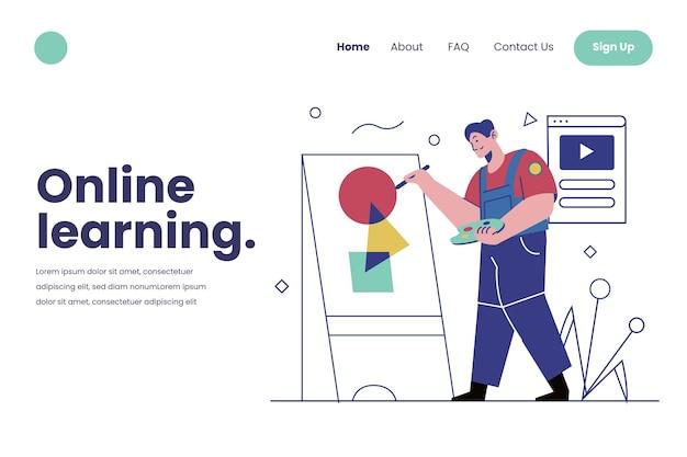 手描きのオンライン学習のランディングページ