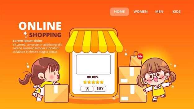 手绘网上购物网页横幅Premium Vector