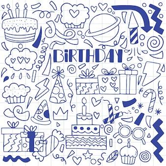 손으로 그린 파티 낙서 생일 장식 배경 패턴