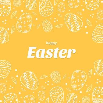 손으로 그린 계란 파스텔 흑백 부활절 그림