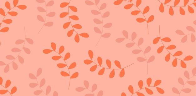 植物の要素と手描きのパターンシンプルでモダンなテキスタイルプリントラッピングペーパー