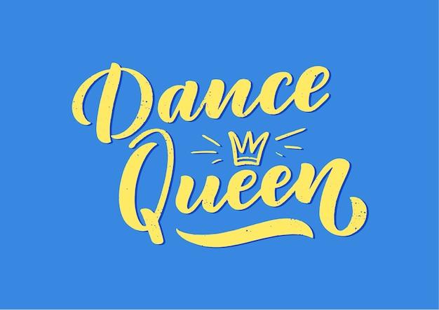 印刷用ダンスについての手描きのフレーズ