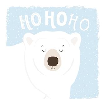 손으로 그린 북극곰 크리스마스
