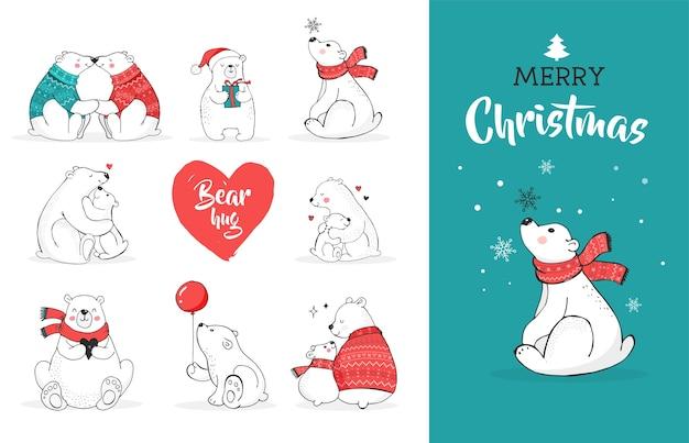 手描きのホッキョクグマ、かわいいクマのセット、母親と赤ちゃんのクマ、クマのカップル。クマとのメリークリスマスの挨拶