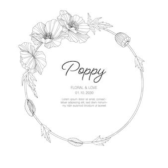 흰색 배경에 라인 아트가 있는 손으로 그린 양귀비 꽃 인사말 카드 그림.