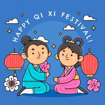 Illustrazione disegnata a mano di giorno di qi xi