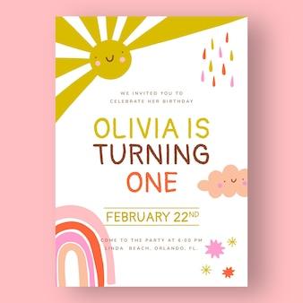 手描きの虹の誕生日の招待状のテンプレート