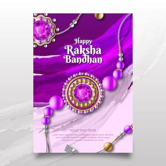 手描きのラクシャバンダングリーティングカード