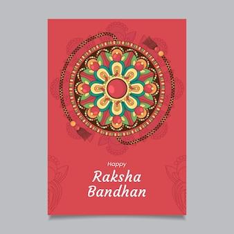 Hand drawn raksha bandhan greeting card
