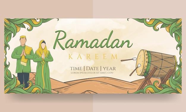 Ручной обращается рамадан карим баннер