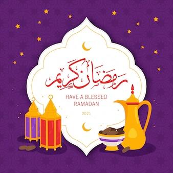 Hand drawn ramadan kareem illustration