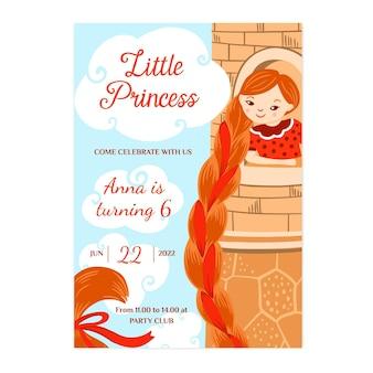 手描きのラプンツェルの誕生日の招待状のテンプレート