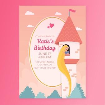 手描きのラプンツェルの誕生日の招待状