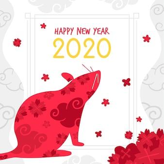 マウス中国の旧正月の手描きの赤いシルエット