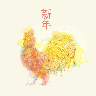 Hand drawn rooster on watercolor background.