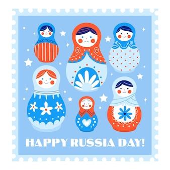 手描きのロシアの日のイラスト