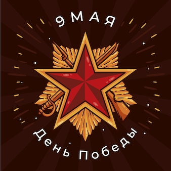 Hand drawn russian victory day illustration