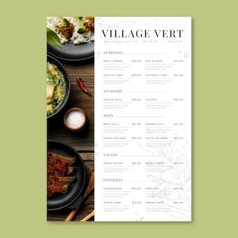 Рисованное меню ресторана в деревенском стиле