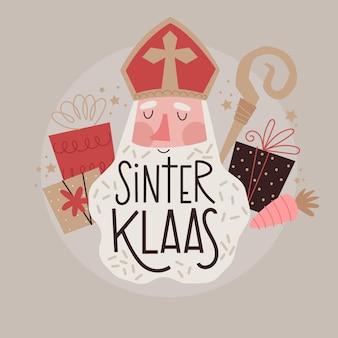手描きの聖ニコラスの概念