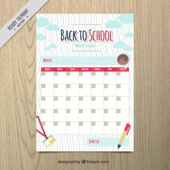 手描きスクールカレンダー