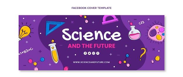 손으로 그린 과학 페이스 북 커버