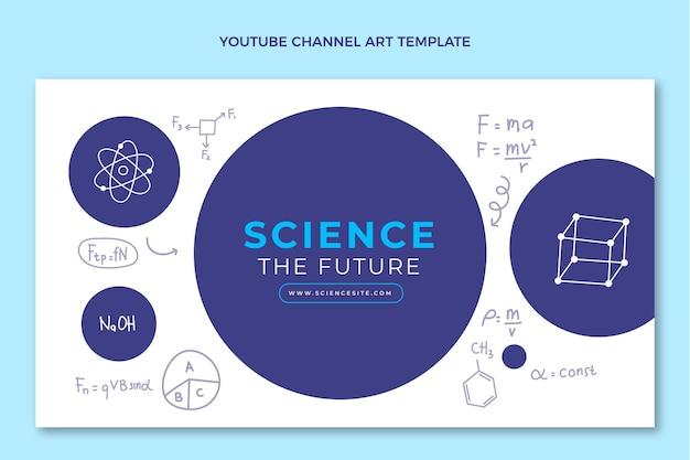 손으로 그린 과학 유튜브 채널
