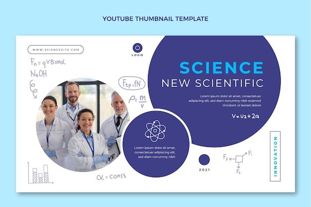 손으로 그린 과학 유튜브 썸네일 템플릿
