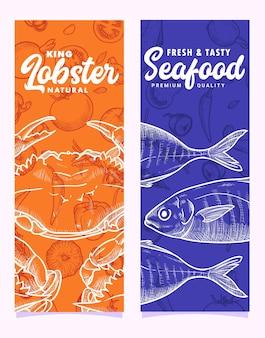 手描きのシーフードタラバガニのロブスターと魚のイラストバナーテンプレート