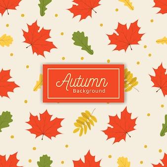 흰색 배경으로 손으로 그린 원활한 가을 패턴
