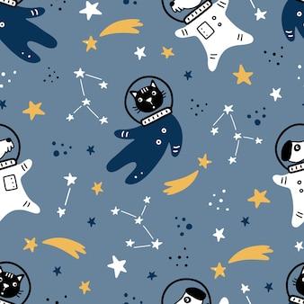 星、彗星、ロケット、惑星、猫、犬の宇宙飛行士の要素を持つ空間の描かれたシームレスパターンを手します。落書きスタイル。