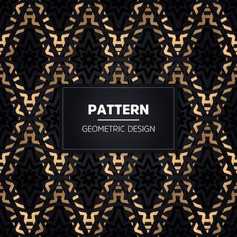 手描きのシームレスなパターン。ヴィンテージの装飾的な要素。