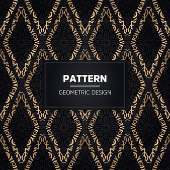 손으로 그린 된 완벽 한 패턴입니다. 빈티지 장식 요소.