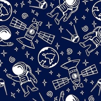 落書きスタイルの宇宙飛行士、衛星、惑星との手描きのシームレスなパターン。