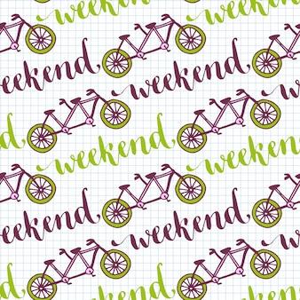 自転車と週末の手紙と手描きのシームレスなパターン。デザインの装飾のためのタンデム自転車とベクトルの背景。