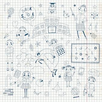 学校のデザインの手描きセット。