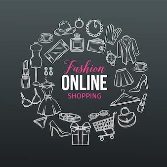 온라인 패션 쇼핑 아이콘의 손으로 그린 세트