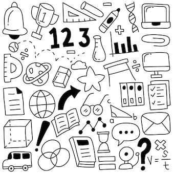 Hand drawn set of school icon