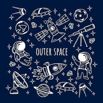 손으로 그린 우주 비행사, 위성, 로켓 및 낙서 스타일의 행성 세트.