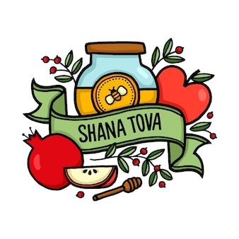 Hand drawn - shana tova