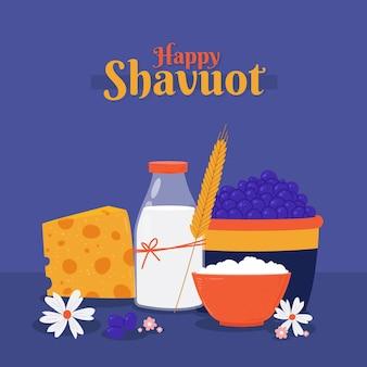 Illustrazione di shavuot disegnata a mano