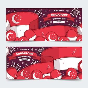 Набор рисованной баннеров национального дня сингапура