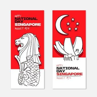 손으로 그린 싱가포르 국경일 배너 세트