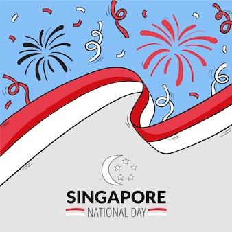 シンガポール建国記念日の手描きイラスト