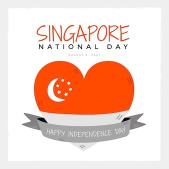 손으로 그린 싱가포르 국경일 그림