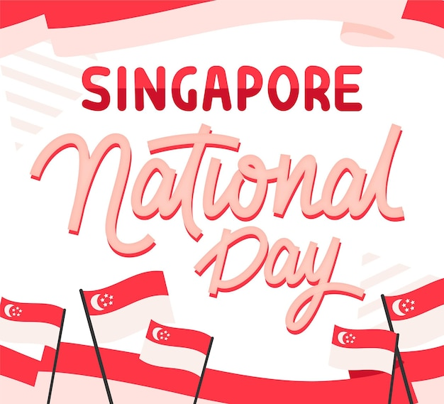 손으로 그린 싱가포르 국경일 레터링