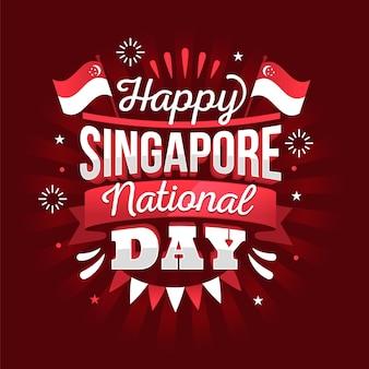 Ручной обращается сингапурский национальный день надписи