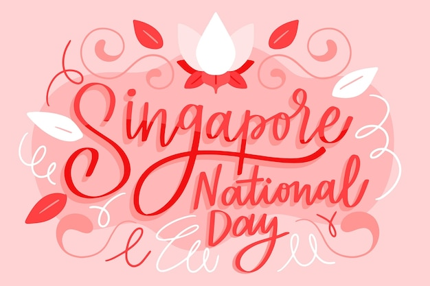 手描きのシンガポールナショナルデーレタリング