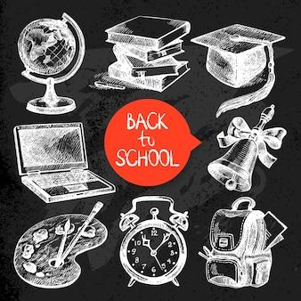 手描きスケッチ教育オブジェクトセット。学校に戻るベクトルイラスト。黒板のデザイン。黒チョークの質感