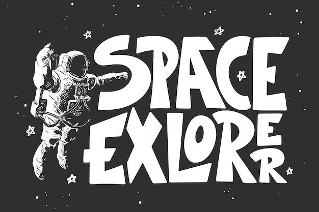 Ручной обращается эскиз космонавта с буквами